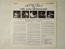 Load image into Gallery viewer, Art Blakey & The Jazz Messengers A Night In Tunisia Blue Note GXK 8041