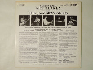 Art Blakey & The Jazz Messengers A Night In Tunisia Blue Note GXK 8041