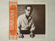 Laden Sie das Bild in den Galerie-Viewer, Bill Evans Trio Sunday At The Village Vanguard Riverside Records SMJ-6201
