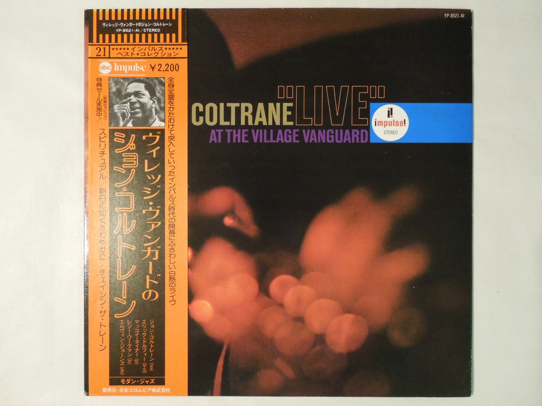 "John Coltrane ""Live"" At The Village Vanguard Impulse! YP-8521-AI"