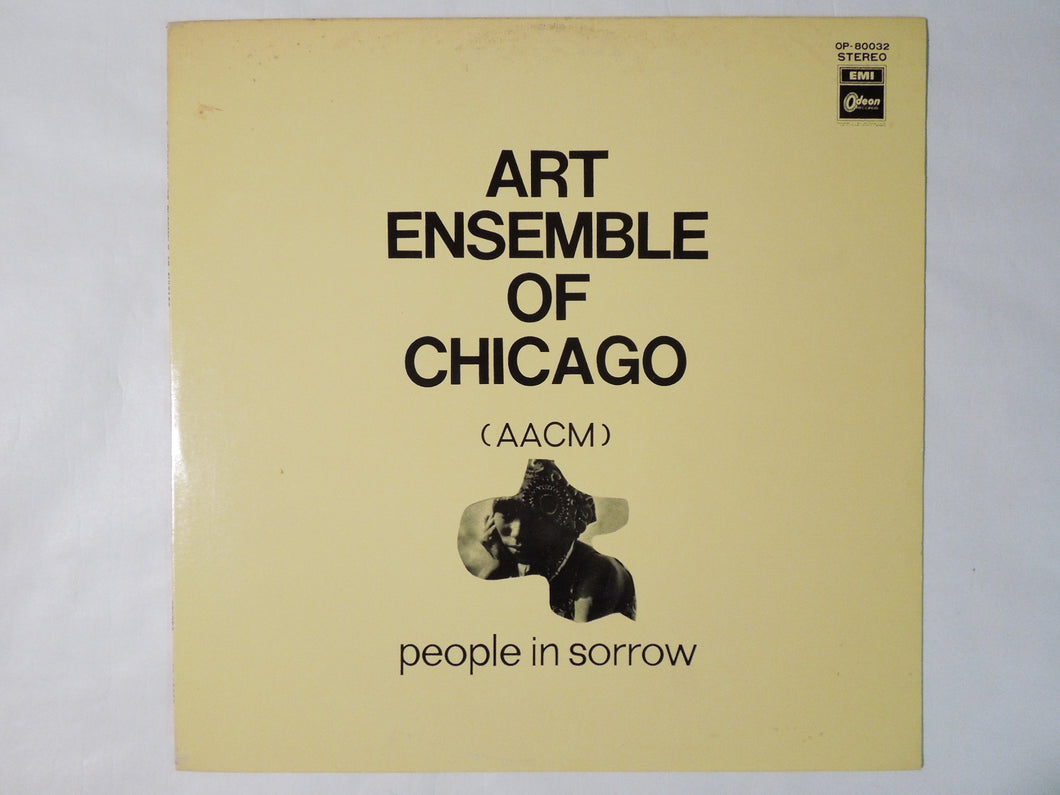 Art Ensemble Of Chicago People In Sorrow Odeon OP-80032