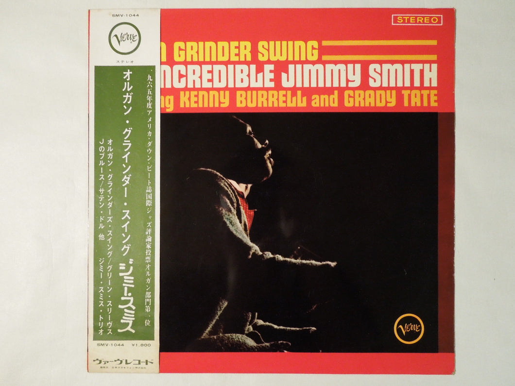 Jimmy Smith Organ Grinder Swing Verve Records SMV-1044