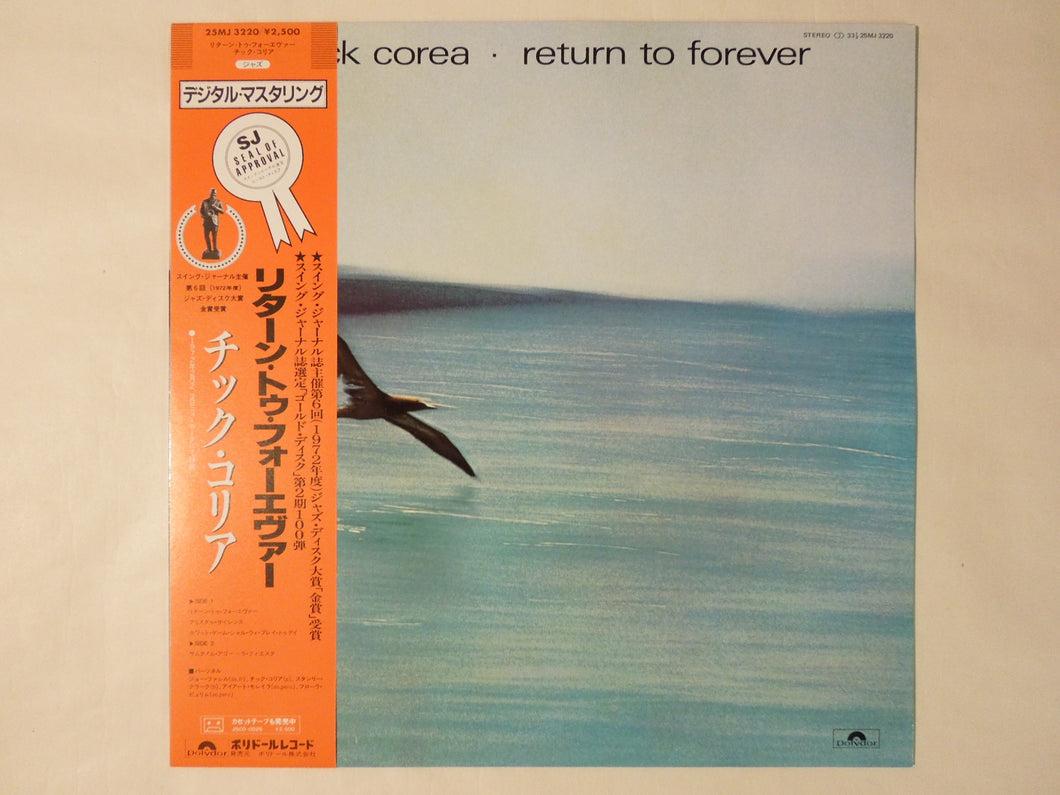 Chick Corea Return To Forever Polydor 25MJ 3220