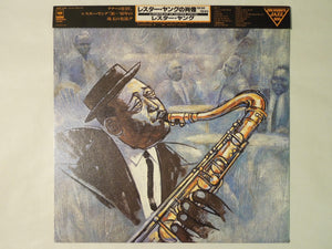 Lester Young A Portrait Of Lester Young 1936-1940 CBS/Sony 20AP 1448