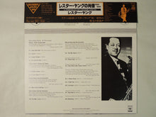 Load image into Gallery viewer, Lester Young A Portrait Of Lester Young 1936-1940 CBS/Sony 20AP 1448