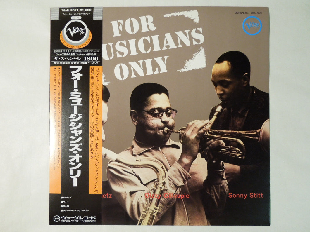 Stan Getz, Dizzy Gillespie, Sonny Stitt For Musicians Only Verve Records 18MJ 9021