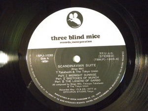 Bingo Miki Scandinavian Suite Three Blind Mice 15PJ-1030