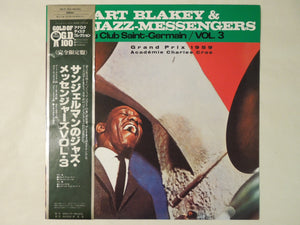 Art Blakey Et Les Jazz-Messengers Plus Kenny Clarke Au Club Saint-Germain / Vol. 3 RCA SGD-91