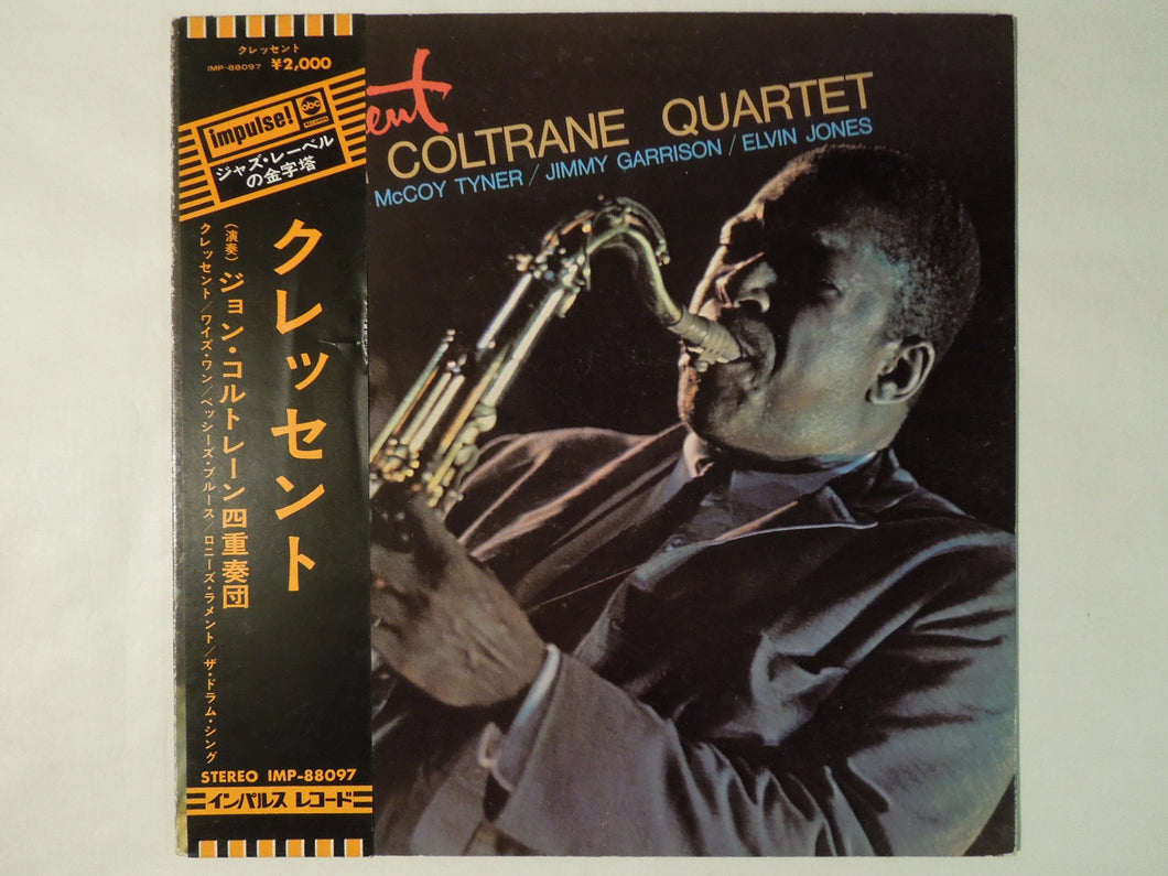John Coltrane Quartet Crescent Impulse! IMP-88097