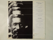 Load image into Gallery viewer, Mal Waldron Jazz A Confronto 19 Horo Records RVJ-6044