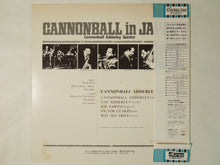Load image into Gallery viewer, Cannonball Adderley Quintet Cannonball In Japan Capitol Records ECJ-50082