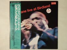 Load image into Gallery viewer, John Coltrane Live At Birdland MCA Records VIM-4622