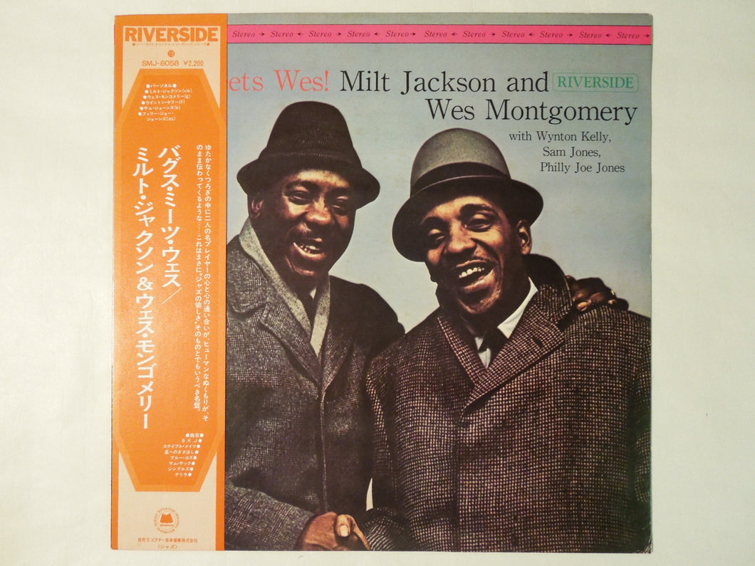 Milt Jackson And Wes Montgomery Bags Meets Wes! Riverside Records SMJ-6058
