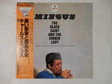 Load image into Gallery viewer, Charles Mingus The Black Saint And The Sinner Lady MCA Records VIM-5566