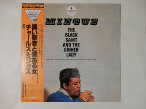 Charles Mingus The Black Saint And The Sinner Lady MCA Records VIM-5566