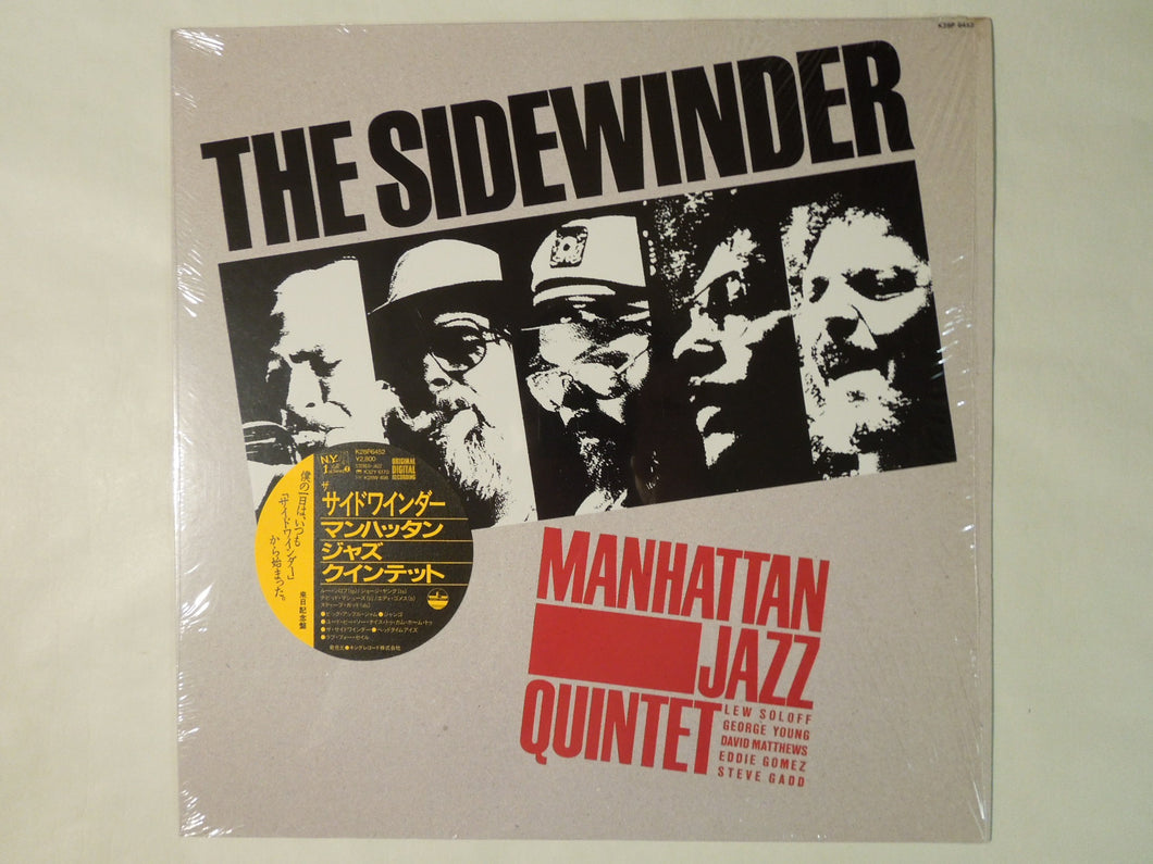 Manhattan Jazz Quintet The Sidewinder Paddle Wheel K28P 6452
