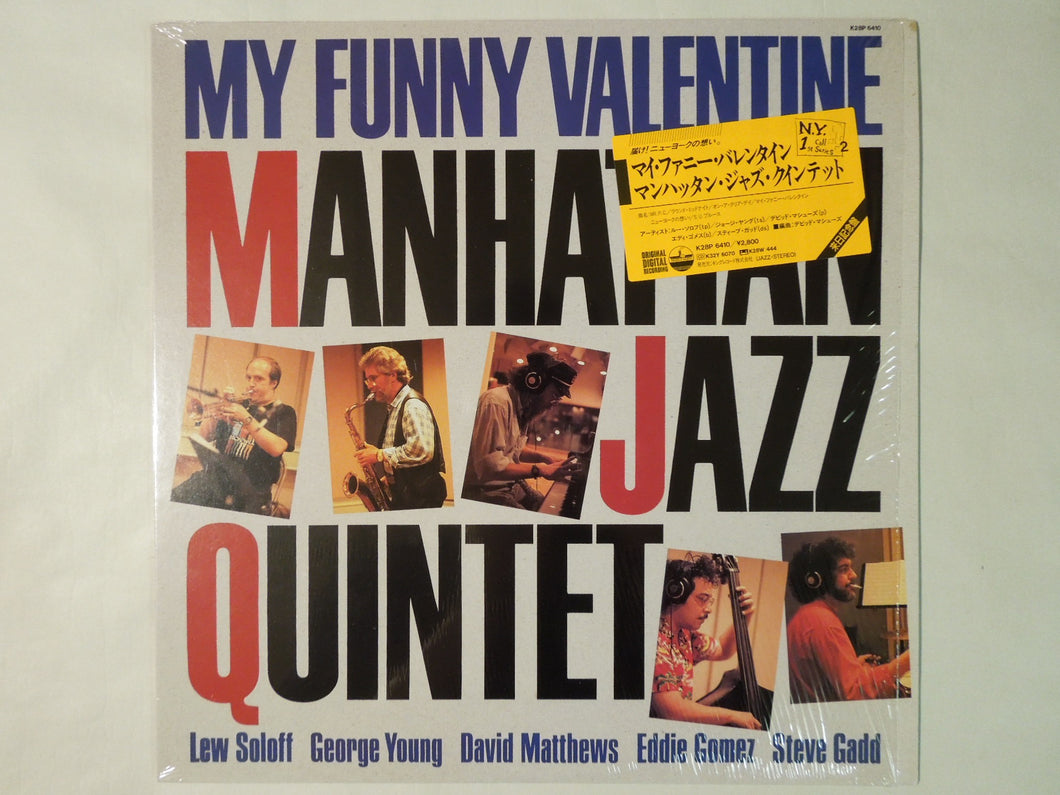 Manhattan Jazz Quintet My Funny Valentine Paddle Wheel K28P 6410