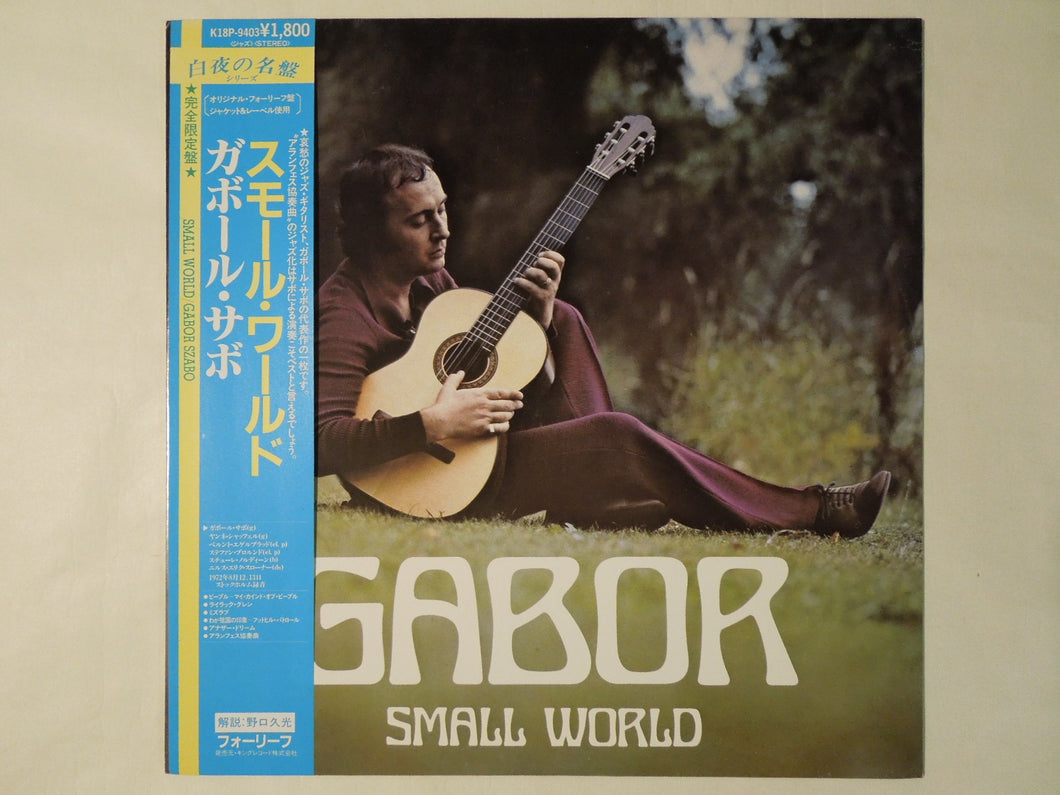 Gabor Szabo Small World Four Leaf Clover Records K18P 9403