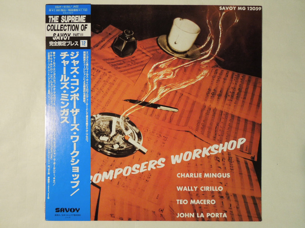 Charlie Mingus Jazz Composers Workshop Savoy Records COJY-9150