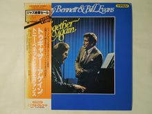 Load image into Gallery viewer, Tony Bennett and Bill Evans Together Again Improv ULS-1679-VE