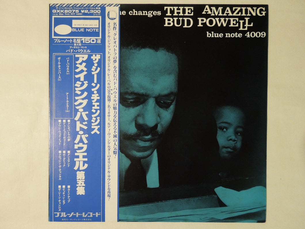 The Amazing Bud Powell The Scene Changes, Vol. 5 Blue Note GXK 8075