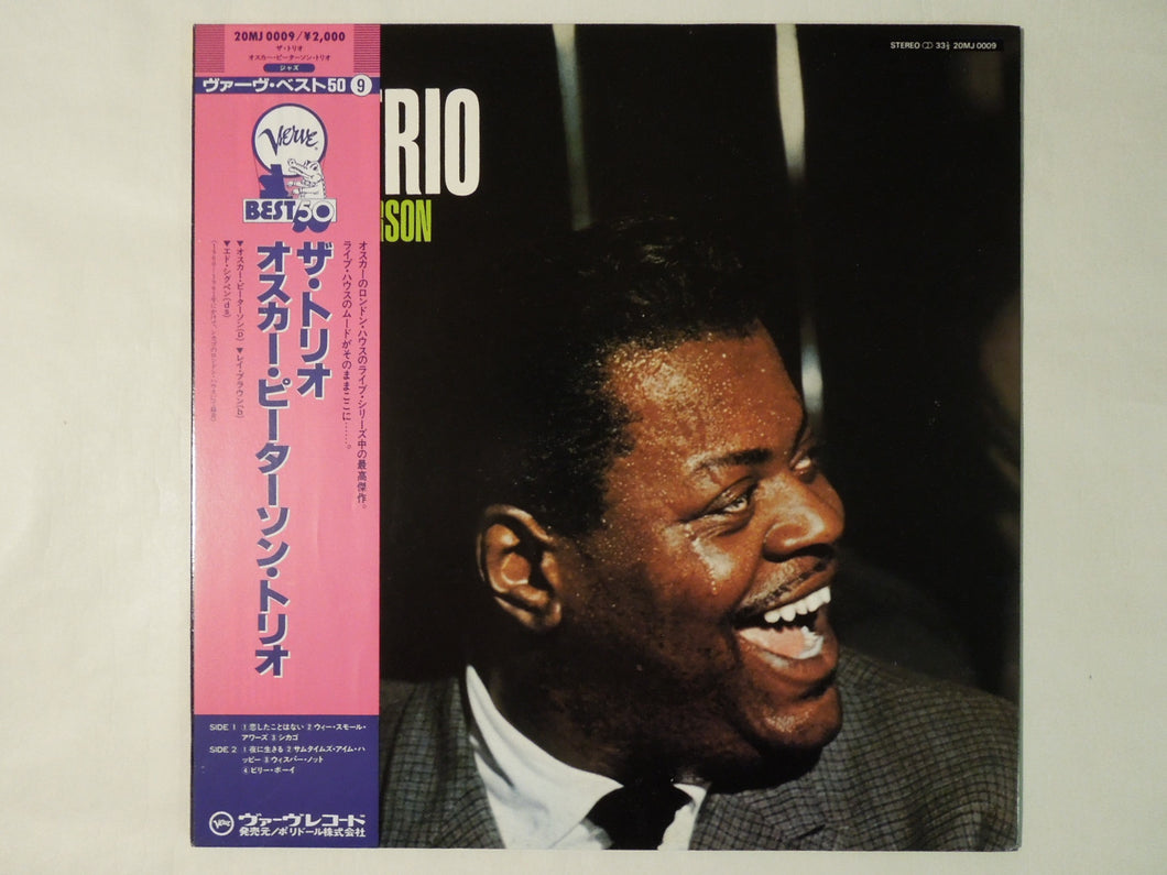 The Oscar Peterson Trio The Trio : Live From Chicago Verve Records 20MJ 0009