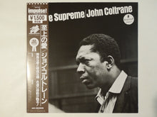Load image into Gallery viewer, John Coltrane - A Love Supreme (LP/Used)