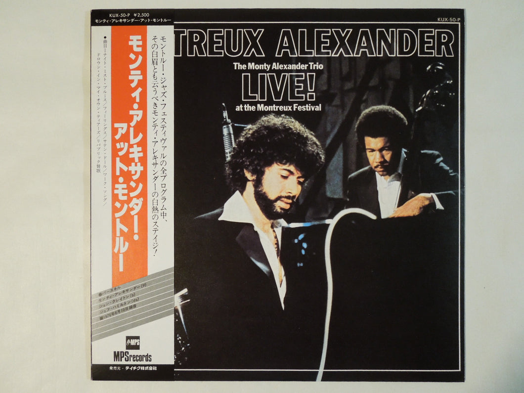 The Monty Alexander Trio - Montreux Alexander - Live! At The Montreux Festival (LP/Used)