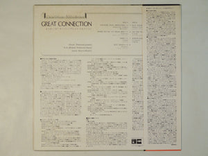 Oscar Peterson - Great Connection (LP/Used)