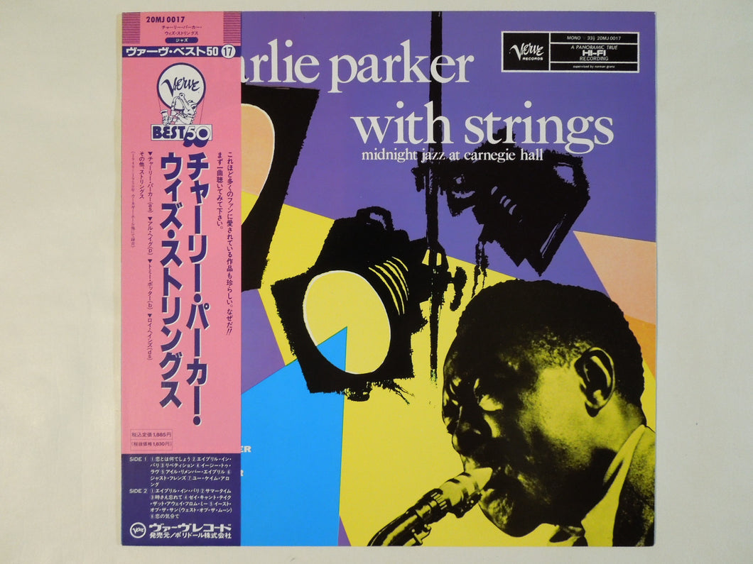 Charlie Parker With Strings - Midnight Jazz At Carnegie Hall (LP/Used)