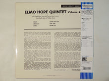Load image into Gallery viewer, Elmo Hope Quintet - Elmo Hope Quintet (LP-Vinyl Record/Used)