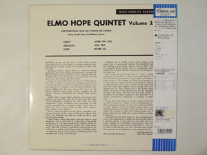 Elmo Hope Quintet - Elmo Hope Quintet (LP-Vinyl Record/Used)