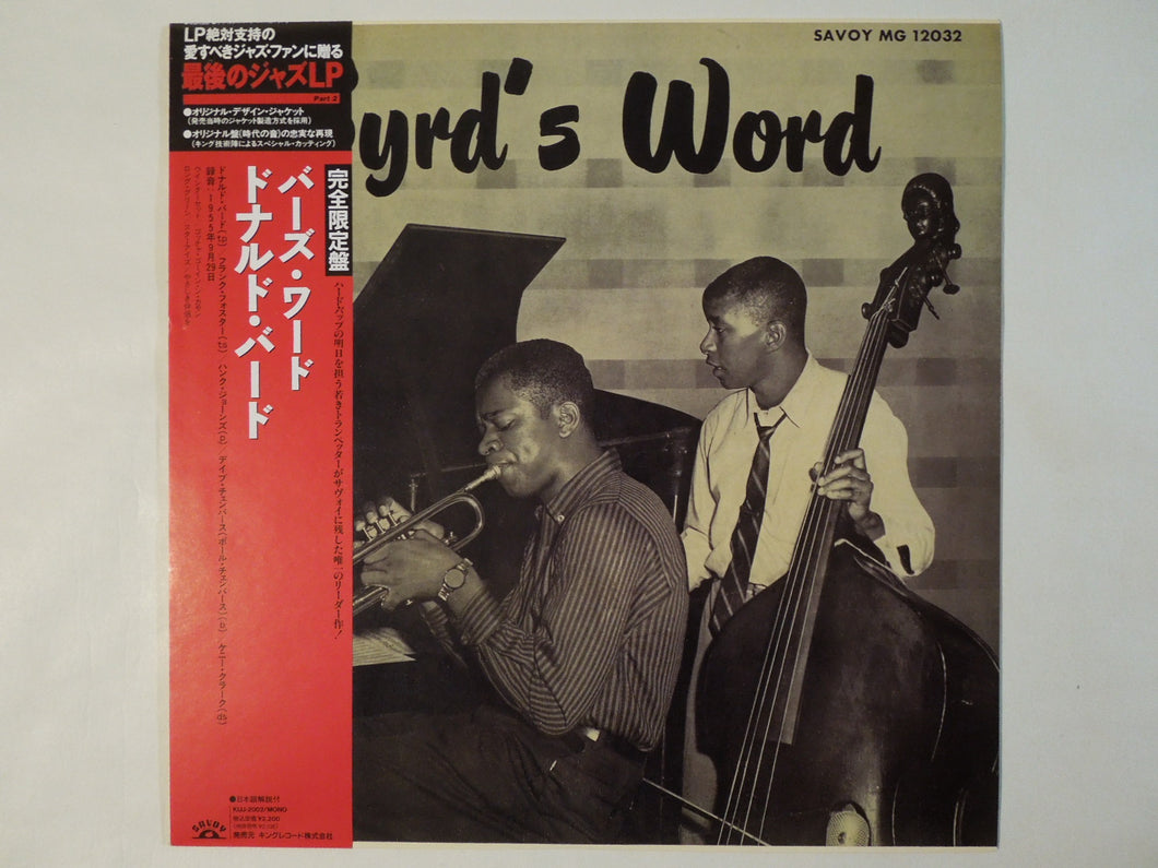 Donald Byrd - Byrd's Word (LP/Used)