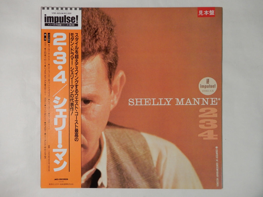 Shelly Mann 2-3-4 MCA Records VIM-4654