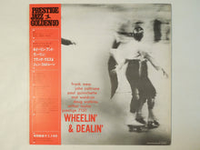 Load image into Gallery viewer, Frank Wess - Wheelin' & Dealin' (LP/Used)