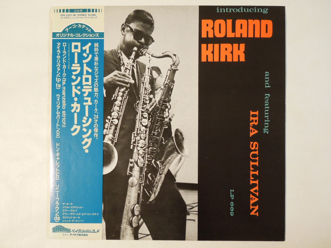 Roland Kirk - Introducing Roland Kirk (LP/Used)