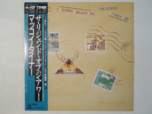 Load image into Gallery viewer, McCoy Tyner - La Leyenda De La Hora = The Legend Of The Hour (LP-Vinyl Record/Used)