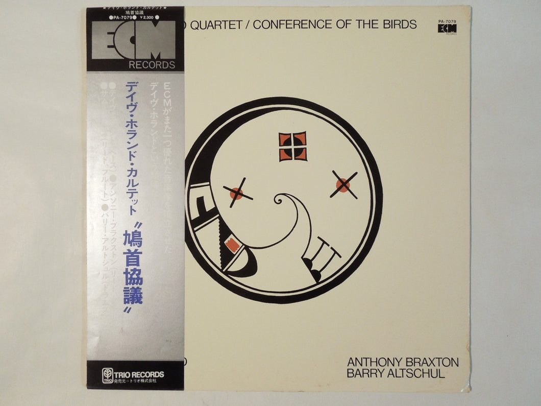 David Holland Quartet - Conference Of The Birds (LP/Used)
