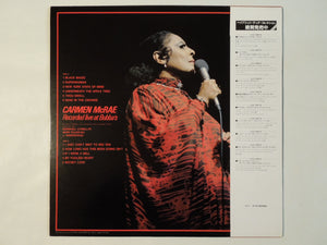 Carmen McRae - Recorded Live At Bubba's (LP/Used)
