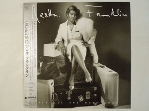Aretha Franklin - Love All The Hurt Away (LP/Used)