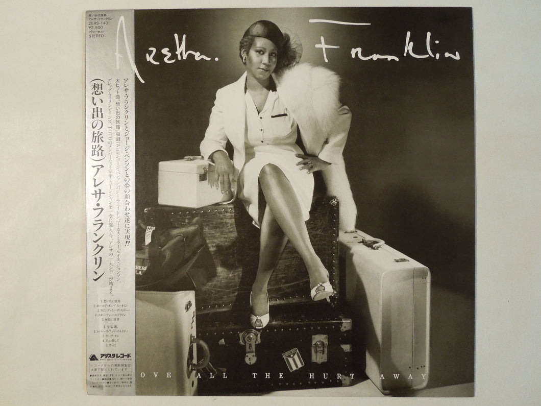 Aretha Franklin - Love All The Hurt Away (LP-Vinyl Record/Used)