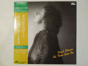 Carol Sloane - As Time Goes By (LP/Used)