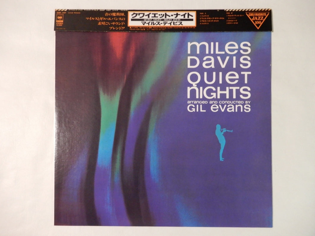 Miles Davis Quiet Nights CBS/Sony 20AP 1407