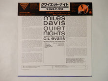 Load image into Gallery viewer, Miles Davis Quiet Nights CBS/Sony 20AP 1407