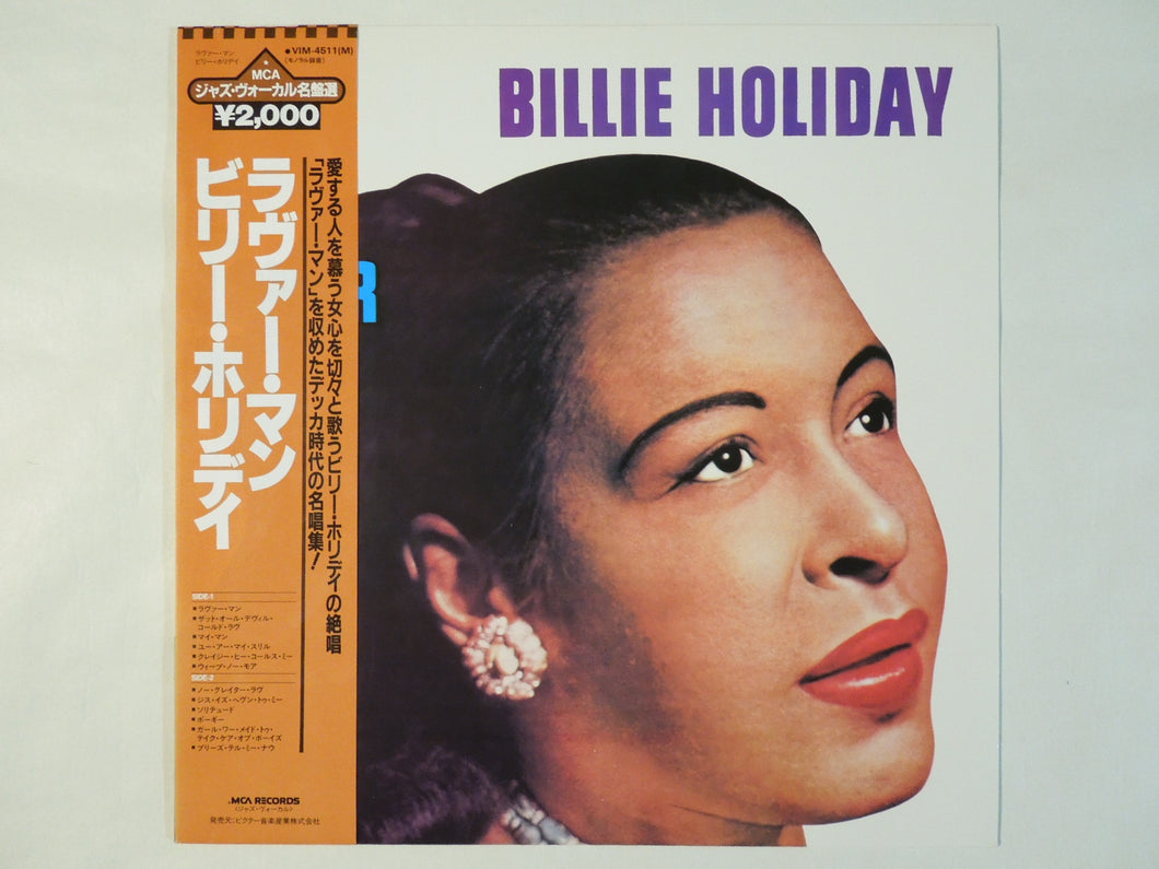 Billie Holiday - Lover Man (LP/Used)