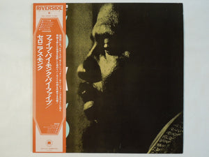 Thelonious Monk Quintet - 5 By Monk By 5 (LP/Used)