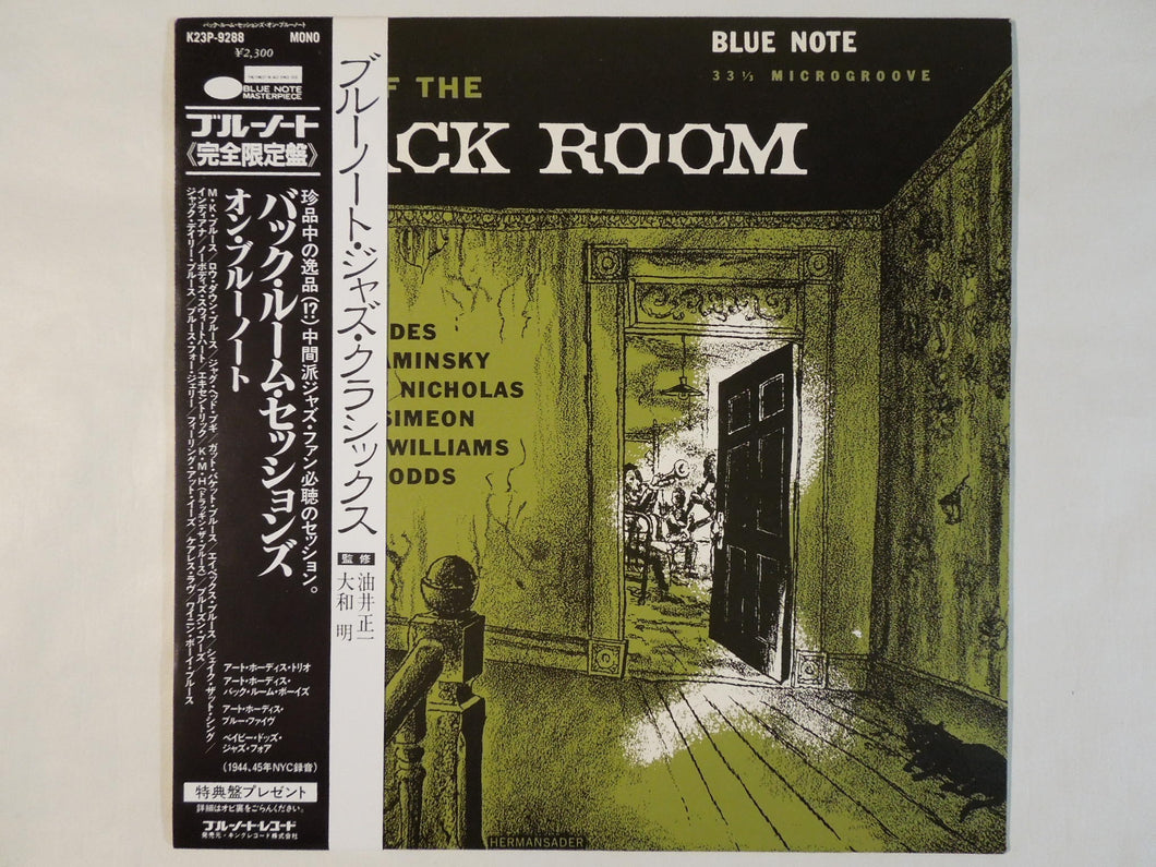 Various - Back Room Sessions On Blue Note (LP-Vinyl Record/Used)