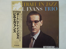 Load image into Gallery viewer, Bill Evans Trio - Portrait In Jazz (LP/Used)