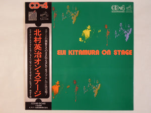 Eiji Kitamura - On Stage (LP-Vinyl Record/Used)