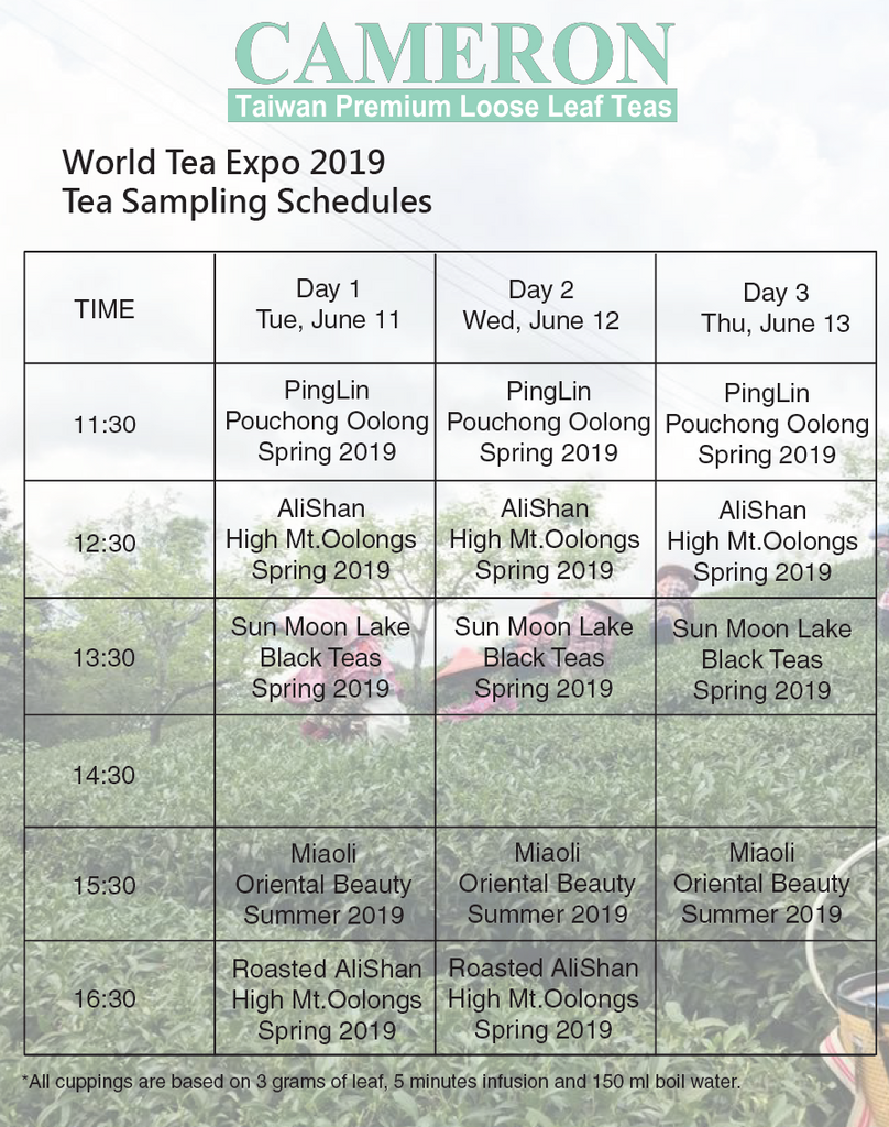 World Tea Expo 2019 - Tea Sampling Schedules